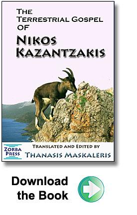Nikos Kazantzakis Book